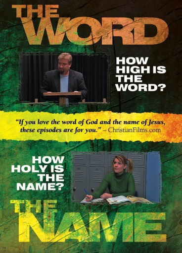The Word / The Name